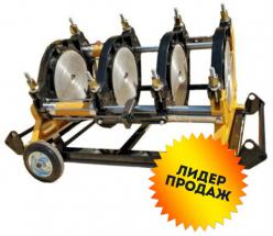 МСПТ-315 (Россия) Гидравлический сварочный аппарат для стыковой сварки пластиковых ПНД полиэтиленовых ПЭ труб встык