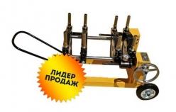 МСПТ-160У4 Механический сварочный аппарат для стыковой сварки пластиковых ПНД полиэтиленовых ПЭ труб встык