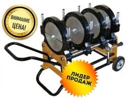 МСПТ-250Д4 Механический сварочный аппарат для стыковой сварки пластиковых ПНД полиэтиленовых ПЭ труб встык